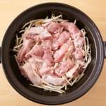 まいたけ・豆苗の鶏だし蒸し鍋の作り方_2_1