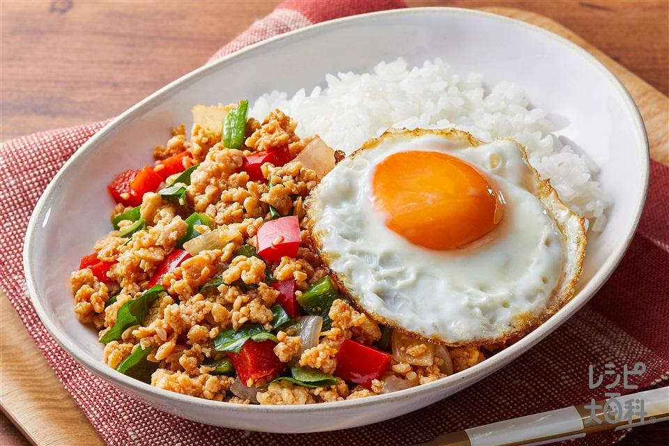 ガパオライス風トムヤム味(鶏ひき肉+玉ねぎを使ったレシピ)