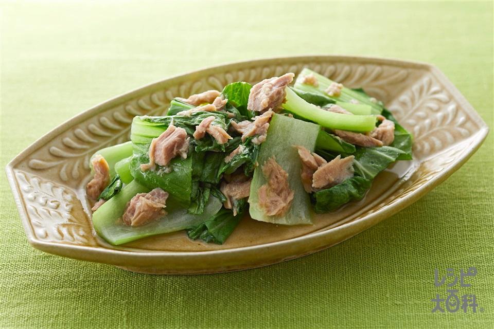 やみつき!無限チンゲン菜(チンゲン菜+ツナ水煮缶を使ったレシピ)