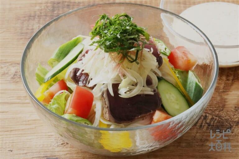 かつおのたたきと夏野菜のそうめんサラダ
