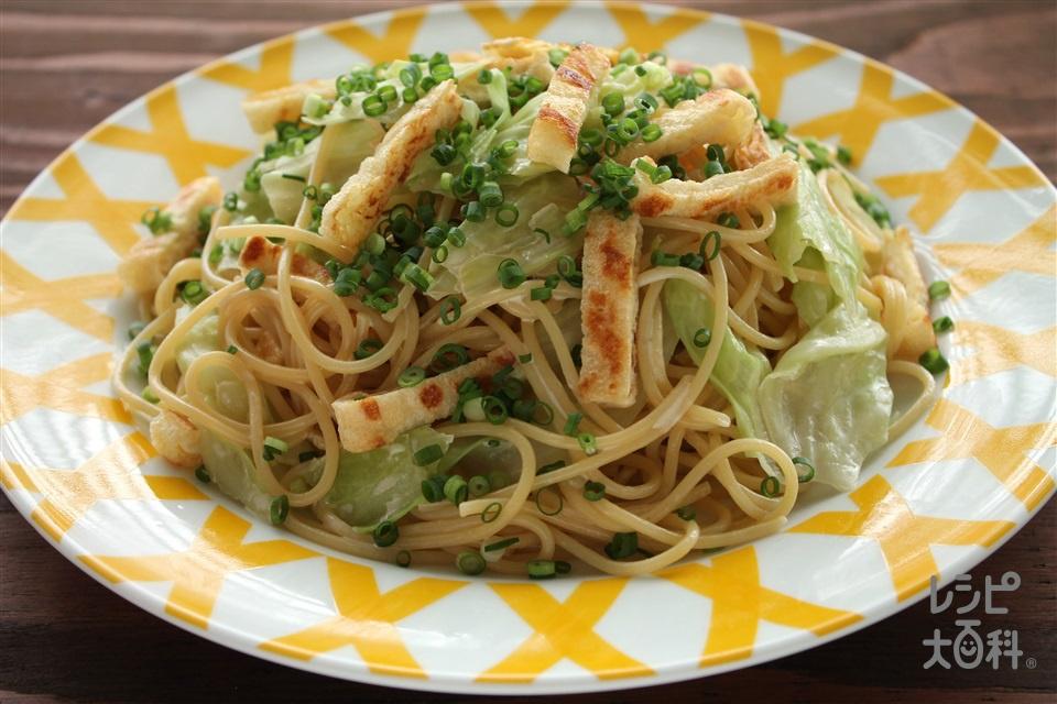 油揚げのマヨポンパスタ(スパゲッティ+キャベツを使ったレシピ)