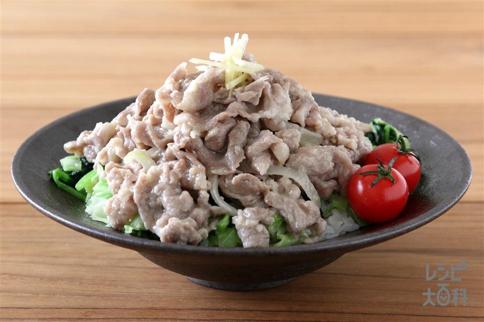 Wしょうがのスタミナ豚丼(豚こま切れ肉+ご飯を使ったレシピ)