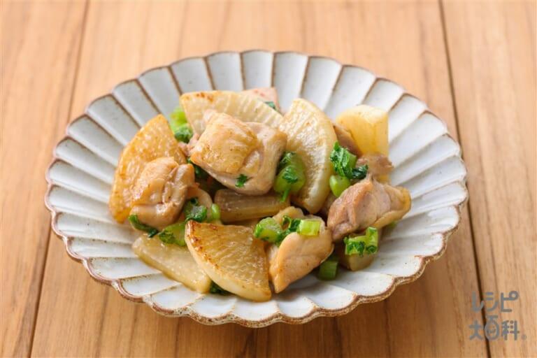 鶏肉と大根のこんがり炒め