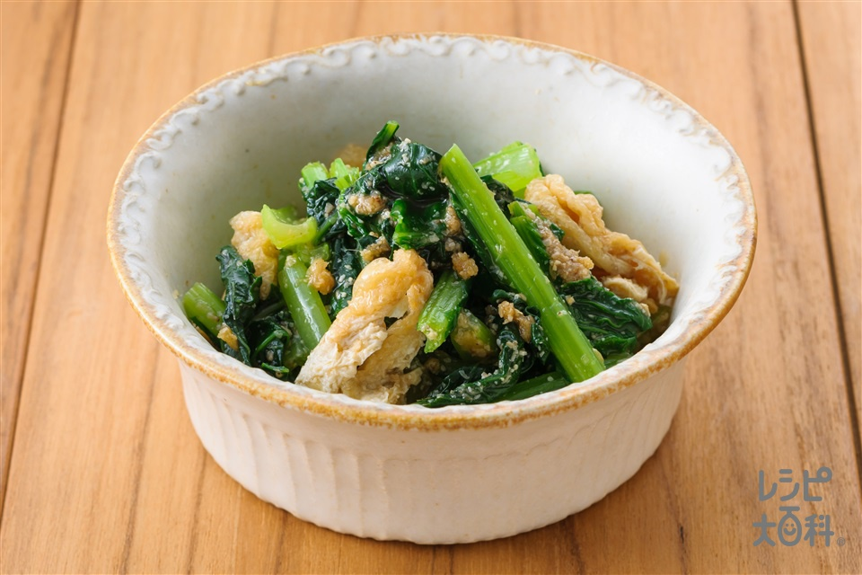 小松菜と油揚げのごま生姜和え