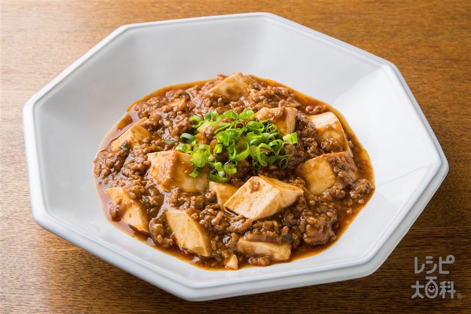 赤みそ入り麻婆豆腐(豚ひき肉+絹ごし豆腐を使ったレシピ)