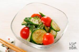 夏野菜のぱぱっとナムル風(ズッキーニ+ミニトマトを使ったレシピ)