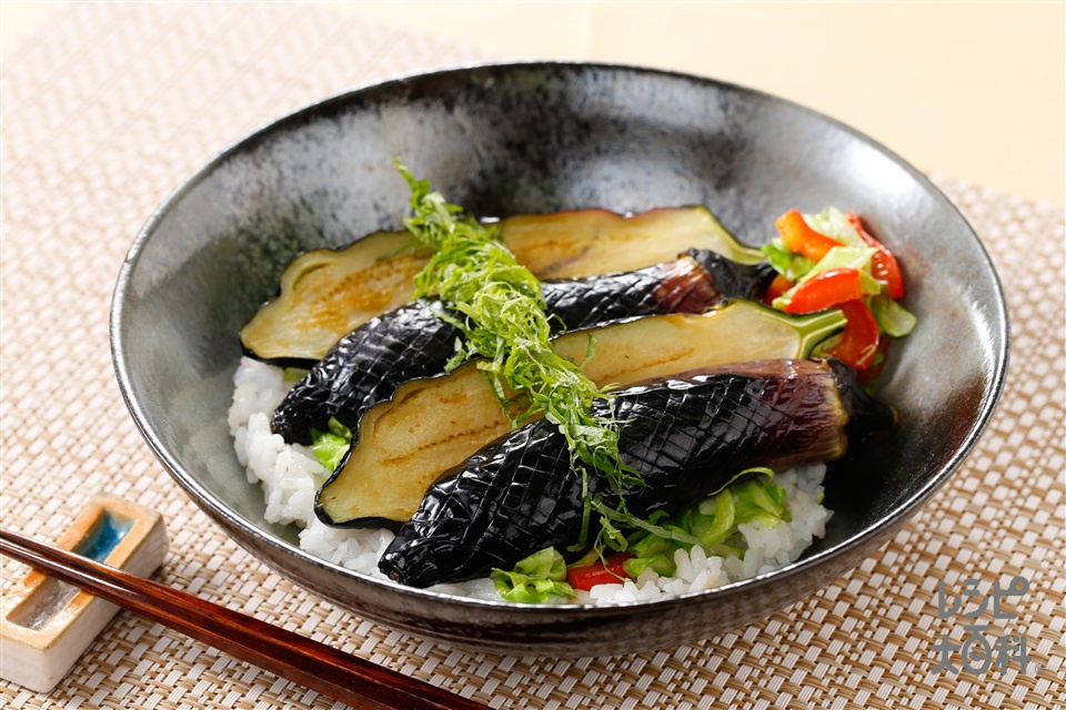 なすの香ばしバター醤油丼(なす+ご飯を使ったレシピ)