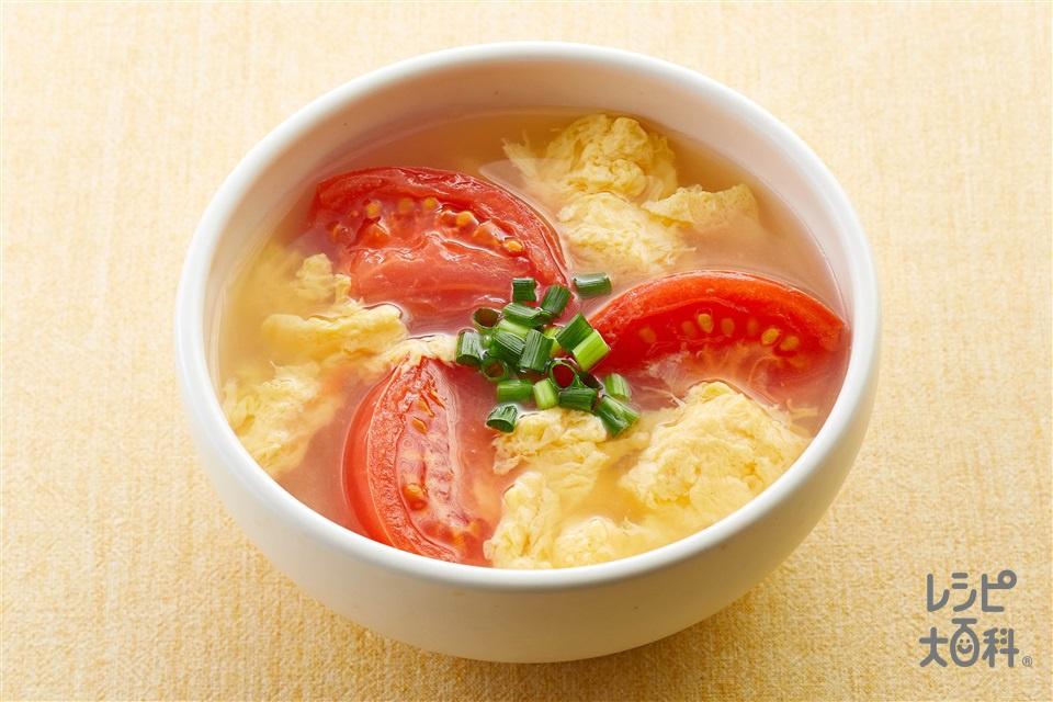 丸鶏ふわ玉トマトスープ