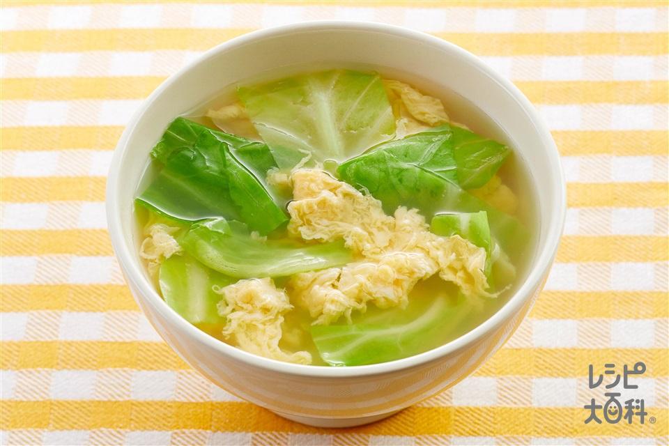 丸鶏ふわ玉きゃべつスープ(キャベツ+溶き卵を使ったレシピ)