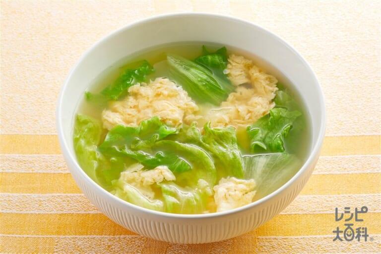 丸鶏ふわ玉レタススープ