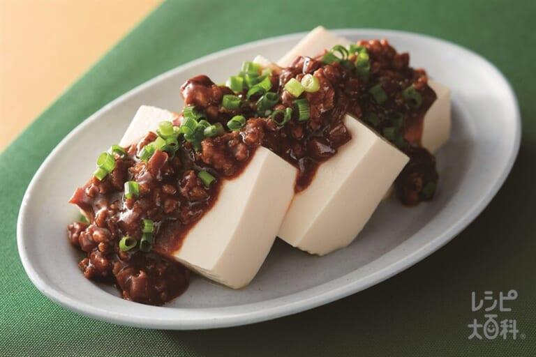 肉みそ豆腐 ~ジャージャー麺用アレンジ~