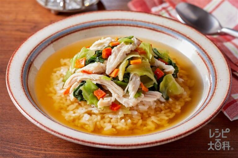 たっぷり野菜とチキンのスープごはん