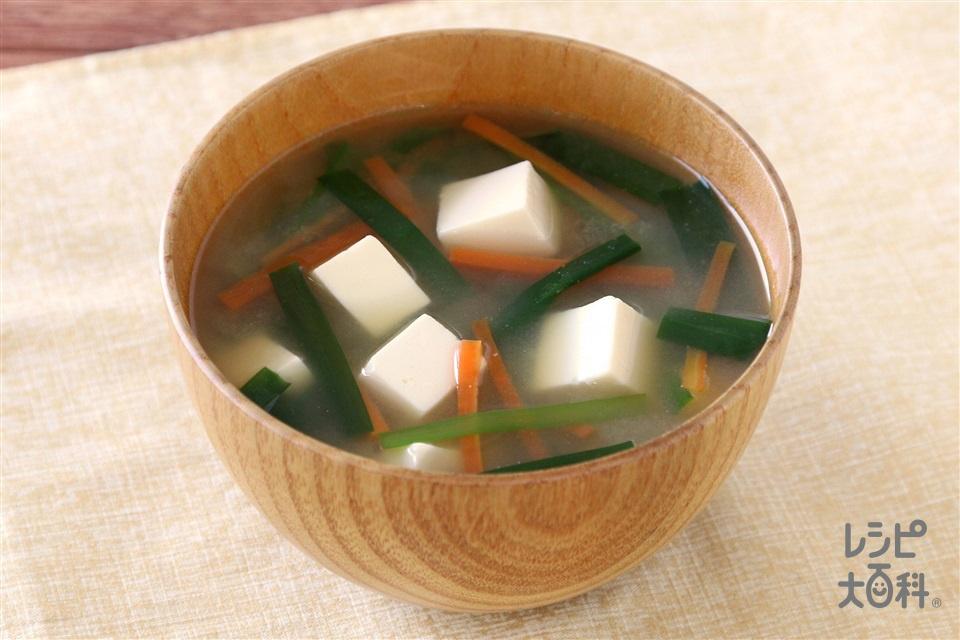ニラと豆腐のみそ汁