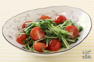 ミニトマトと豆苗のさっぱり和え