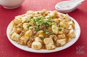 定番中華料理 レシピ特集