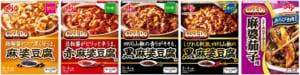 「Cook Do」<あらびき肉入り>麻婆シリーズ特集