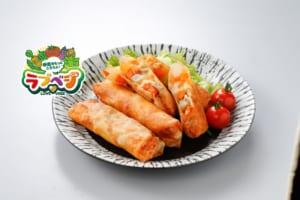 「ラブベジ」関西・中四国篇 野菜しっかり!華やかメイン&パーティーレシピ