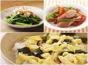 「スープかけごはん」でしっかり・簡単・朝ご飯!