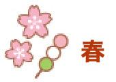 img_spring