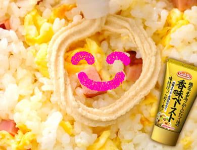 """""""ぐるっと○周分""""でOK!「香味ペースト」の味付けが簡単すぎる!"""