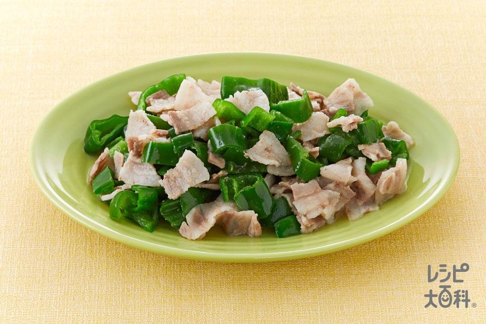 無限豚バラピーマン(豚バラ薄切り肉+ピーマンを使ったレシピ)