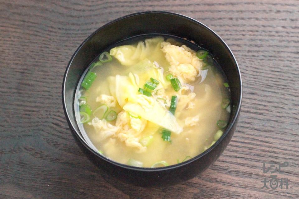 キャベツのふわたま味噌汁(キャベツ+溶き卵を使ったレシピ)