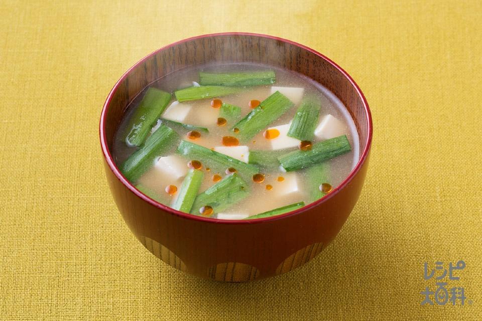 豆腐とニラのピリ辛みそ汁(にら+木綿豆腐を使ったレシピ)