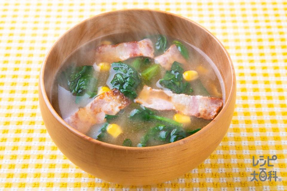 シェフのまかないほうれん草の洋風みそ汁(ほうれん草+ベーコンスライスを使ったレシピ)