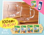 「クノール カップスープ」<冷たい牛乳でつくる>シリーズ×「森永のおいしい牛乳」コラボキャンペーン