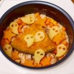 ハロウィン鶏ピラフプレートの作り方_4_1
