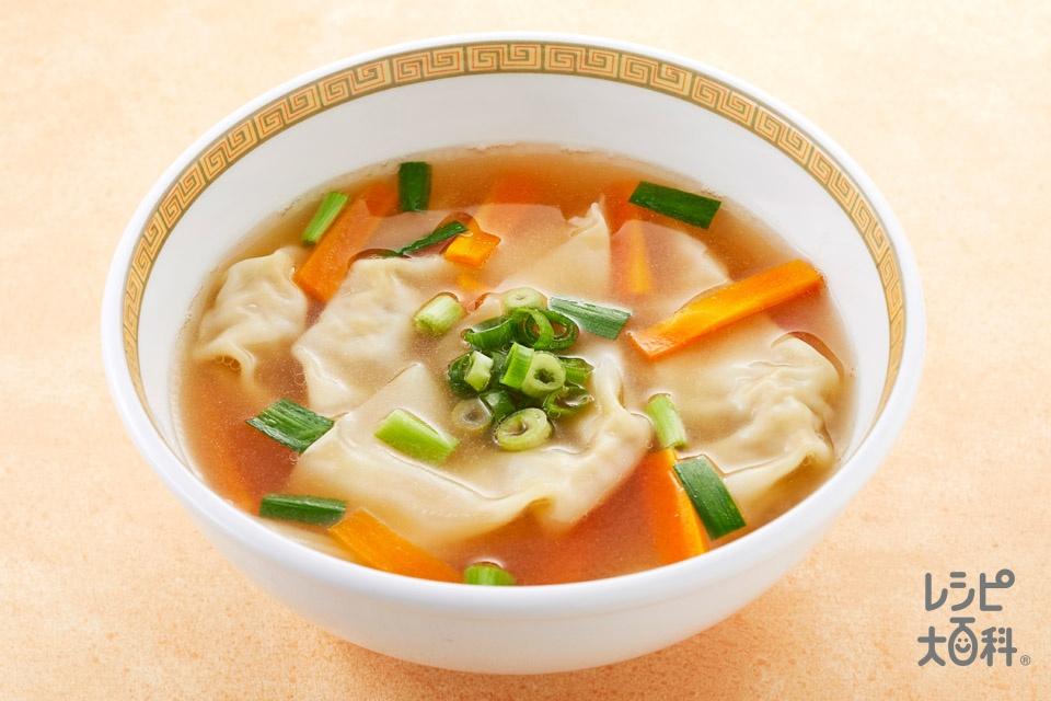 中華ワンタンスープ(ワンタン+にんじんを使ったレシピ)