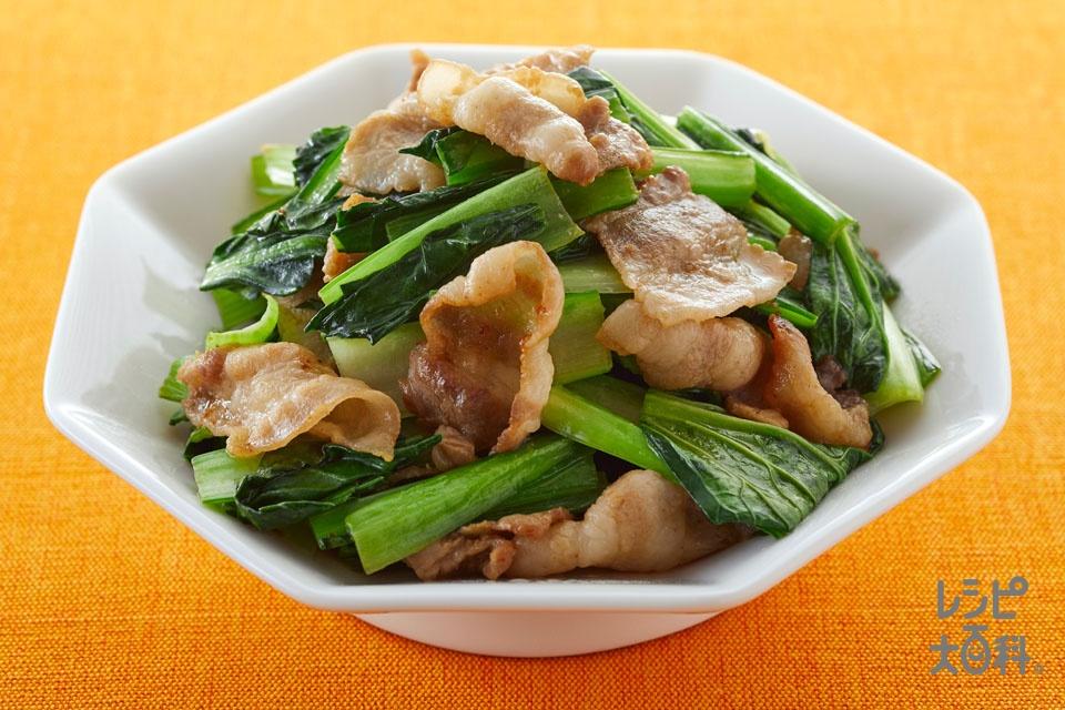 豚肉と青菜の中華炒め(豚バラ薄切り肉+小松菜を使ったレシピ)