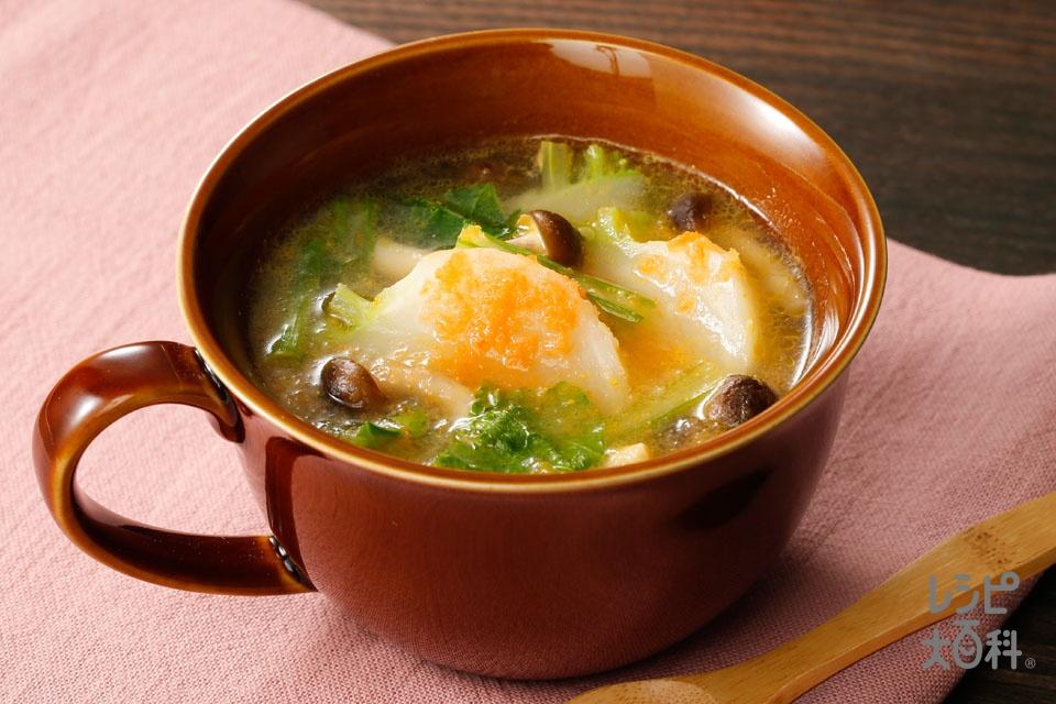 皮ごといただく!かぶ丸ごと使い切りスープ