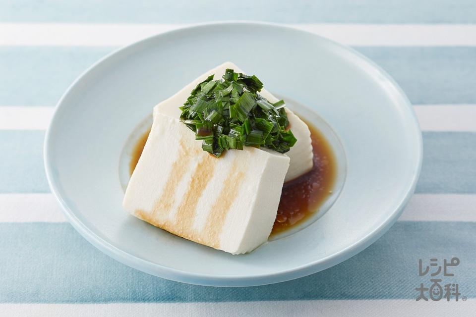 ニラ豆腐(絹ごし豆腐+にらを使ったレシピ)