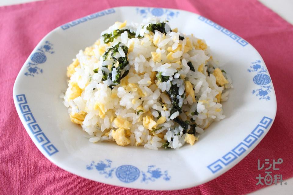 しらすとあおさのチャーハン(ご飯+卵を使ったレシピ)