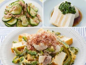 SNSで大ブレーク中のリュウジさん考案! 今こそ食べたい夏野菜レシピ