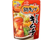 「鍋キューブ」ピリ辛キムチ