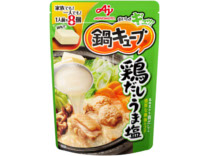 「鍋キューブ」鶏だし・うま塩