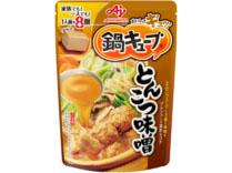 「鍋キューブ」とんこつ味噌