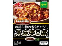Cook Do® あらびき肉入り黒麻婆豆腐用 中辛