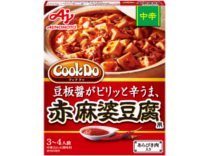 「Cook Do」あらびき肉入り赤麻婆豆腐用 中辛