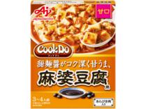 「Cook Do」あらびき肉入り麻婆豆腐用 甘口