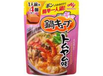 「鍋キューブ」トムヤム味