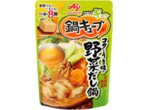 「鍋キューブ」コクとうま味の野菜だし鍋