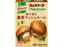 「クノール カップスープ ベジレシピ」森が香る濃厚マッシュルーム