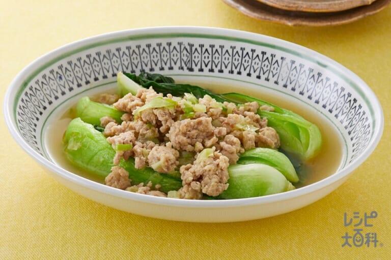 鶏ひき肉とチンゲン菜の炒め物