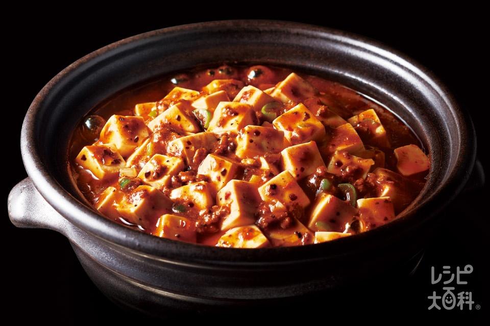 あらびき肉入り黒麻婆豆腐 辛口