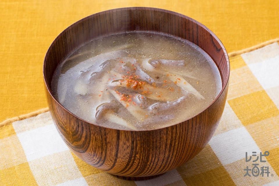 ささがきごぼうと突きこんにゃくのみそ汁(ごぼう+突きこんにゃくを使ったレシピ)