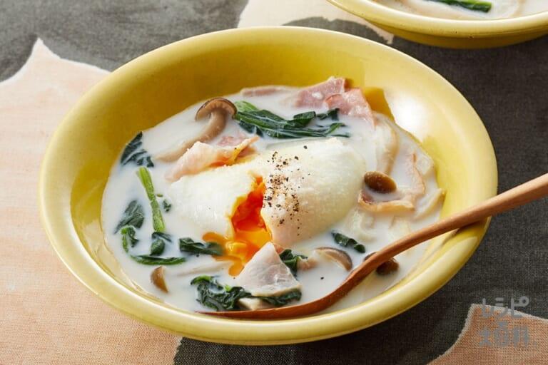 カルボナーラ風きのことほうれん草のスープ野菜