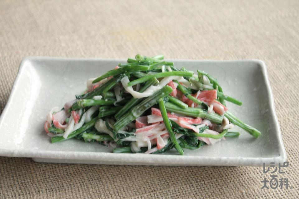 せりとカニカマのワサビマヨあえ(せり+かに風味かまぼこを使ったレシピ)